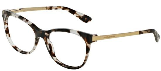Óculos de grau Dolce e Gabbana 3234 Havana Branco 77ab381f72