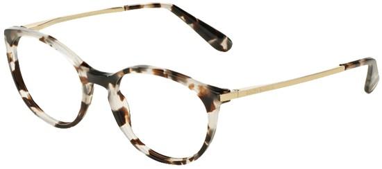 Óculos de grau Dolce e Gabbana 3242 Havana Branco b2662366c7