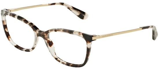 Óculos de grau Dolce e Gabbana 3243 Havana Branco 1e0d4cff8c