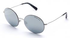 bac5f1ce6bd31 Óculos de sol Michael Kors Kendall 5017 Prata